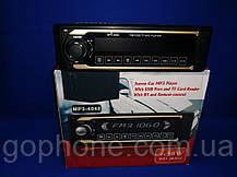 Автомагнитола MP3 4048 FM/USB/TF 4x45 Вт, фото 2