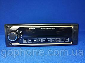 Автомагнітола MP3 4048 FM/USB/TF 4x45 Вт