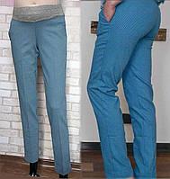 Классические брюки для беременных. Брюки для беременных. Брюки для будущих мам