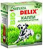 Капли от блох и клещей для собак Натура Деликс Био (Natura delix bio). 3 пипетки