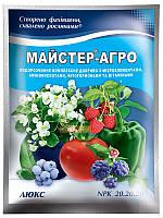 Универсальное, высокоэффективное, безхлорное, водорастворимое, комплексное удобрение всех видов овощей,Люкс