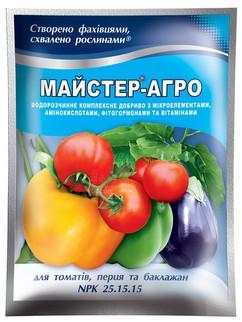 Универсальное удобрение Мастер Агро для томатов, перца и баклажанов. NPK 25.15.15
