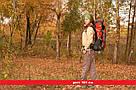 Туристический рюкзак, походный 45-50 л New Outlander 45 +5L,красный(AV 2188), фото 5