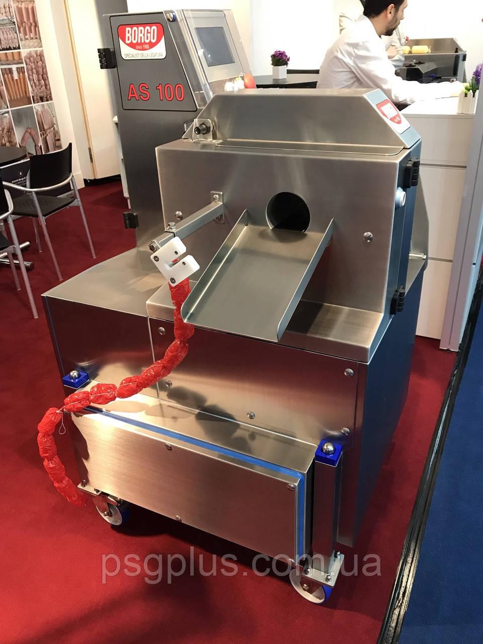 Машина для вязки колбас AS 100 E Borgo
