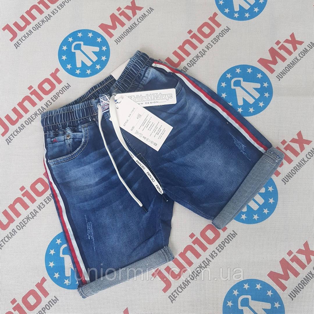 Джинсовые подростковые шорты для мальчика оптом NK