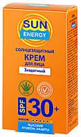 Солнцезащитный крем для лица Sun Energy Защитный Aloe SPF 30+ - 30 мл.