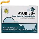 Аюр Пятьдесят плюс 50+ Holistic Herbalist - баланс предстательной железы, 60 таблеток, фото 4