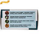 Аюр Пятьдесят плюс 50+ Holistic Herbalist - баланс предстательной железы, 60 таблеток, фото 7