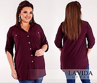Рубашка женская бордо, с 46-60 размер