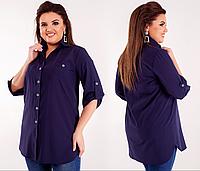 Рубашка женская фиолетовая, с 46-60 размер, фото 1