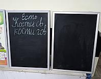 Дошка для написання крейдою. Формат А1. (б\у)., фото 1
