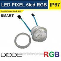 LED-модуль SMART RGB, 6 светодиодов SMD5050, IP67, 1.44W