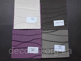"""Рулонные шторы, изготовление всех размеров, из ткани """"Фала"""", фото 3"""