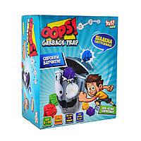 Игра настольная Yes Oops! Ловушка для мусора! 953764