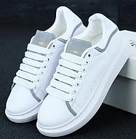 Женские кроссовки Alexander McQueen Oversized Sneakers Reflective White