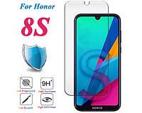 Захисне скло Glass для Honor 8S