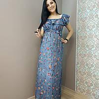 Платье длинное штапельное для беременных и нет 7030-1, фото 1