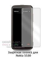 Защитная пленка для Nokia 5530