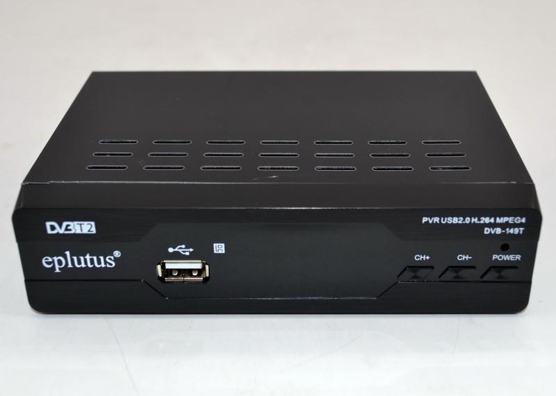 Приставка телевизионная Eplutus DVB-149T Цифровой ТВ - ресивер T2