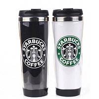 Термокружка Starbucks Coffee с пластмассовой крышкой-поилкой 420 мл, фото 1