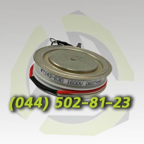 Тиристор Т143-630 тиристор силовой Т-143-630 тиристор мощный Т143-630  низкочастотный тиристор 630А