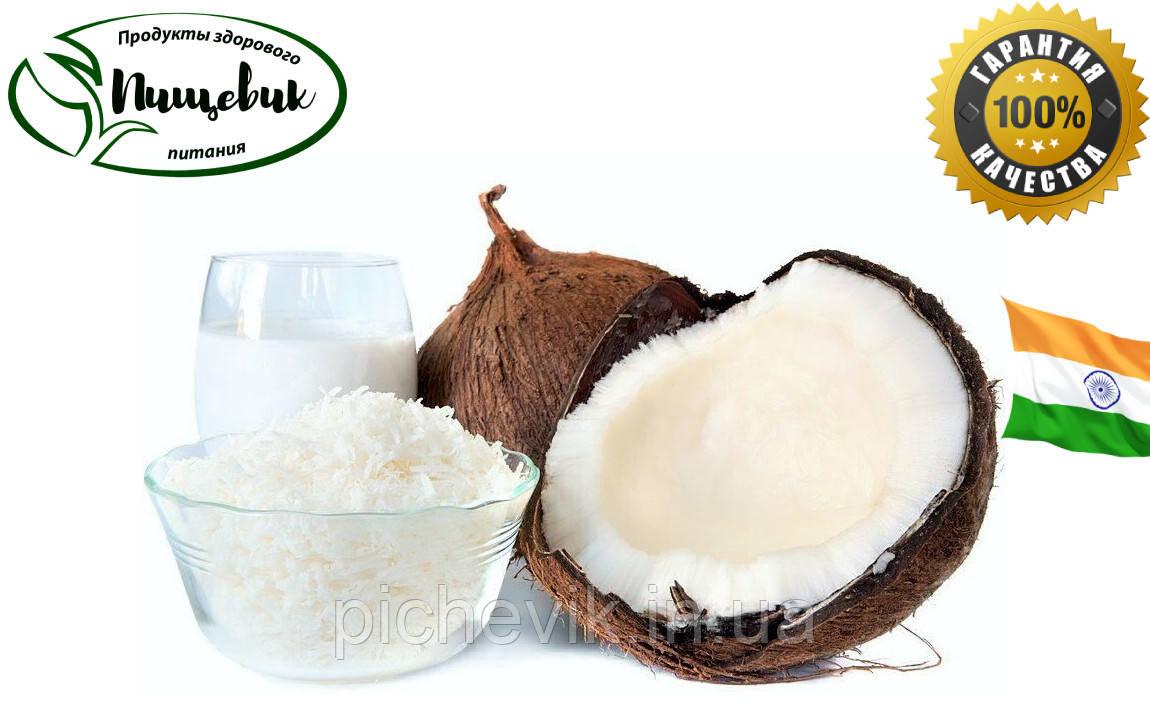 Кокосовое масло натуральное, сыродавленное Экстра Виржин (Индия) объем: 500мл