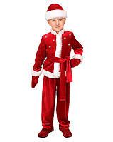 Детский карнавальный костюм Детский карнавальный костюм Новый год