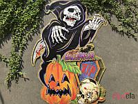Декор на Хэллоуин наклейка ведьма, призрак, череп страшный аксессуар на HALLOWEEN, фото 1