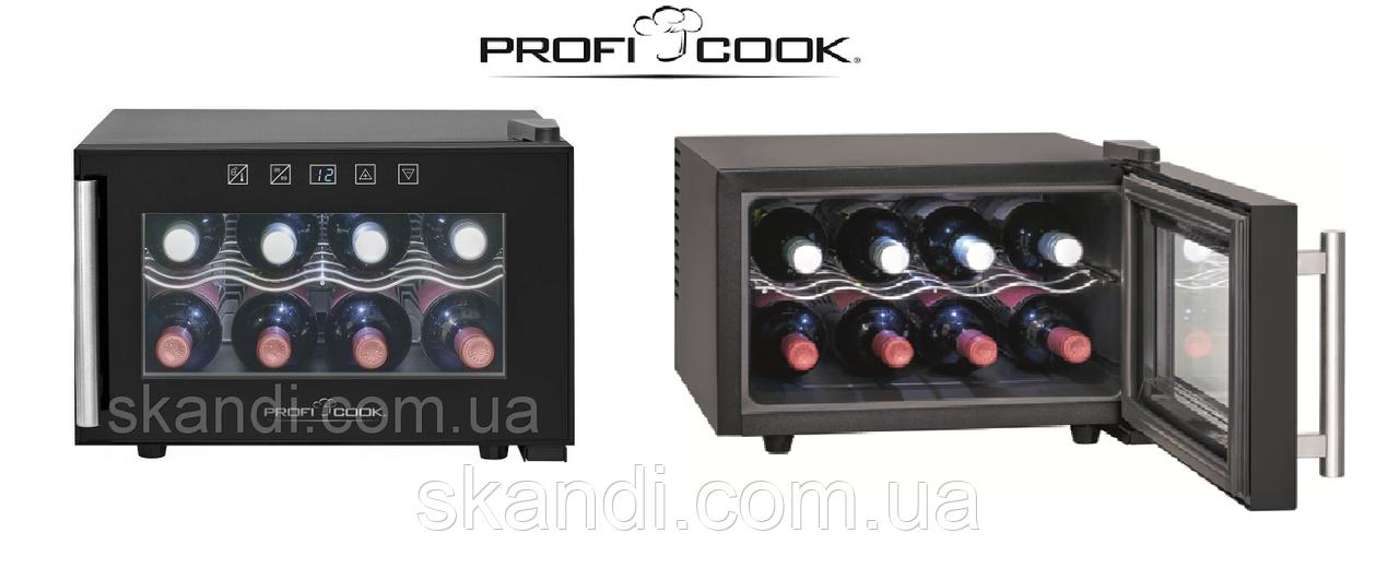 Холодильник винный PROFI COOK(Германия)