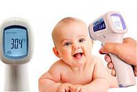 Бесконтактный инфракрасный термометр пирометр Babylon BLTH-2 измеряет температуру тела t4