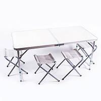 Стол туристический + 4 стула 120*60 см для кемпинга дачи регулируется высота в чемодане набор для пикника