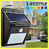 Фасадный светильник на солнечных батареях с датчиком движения 10W Luxel
