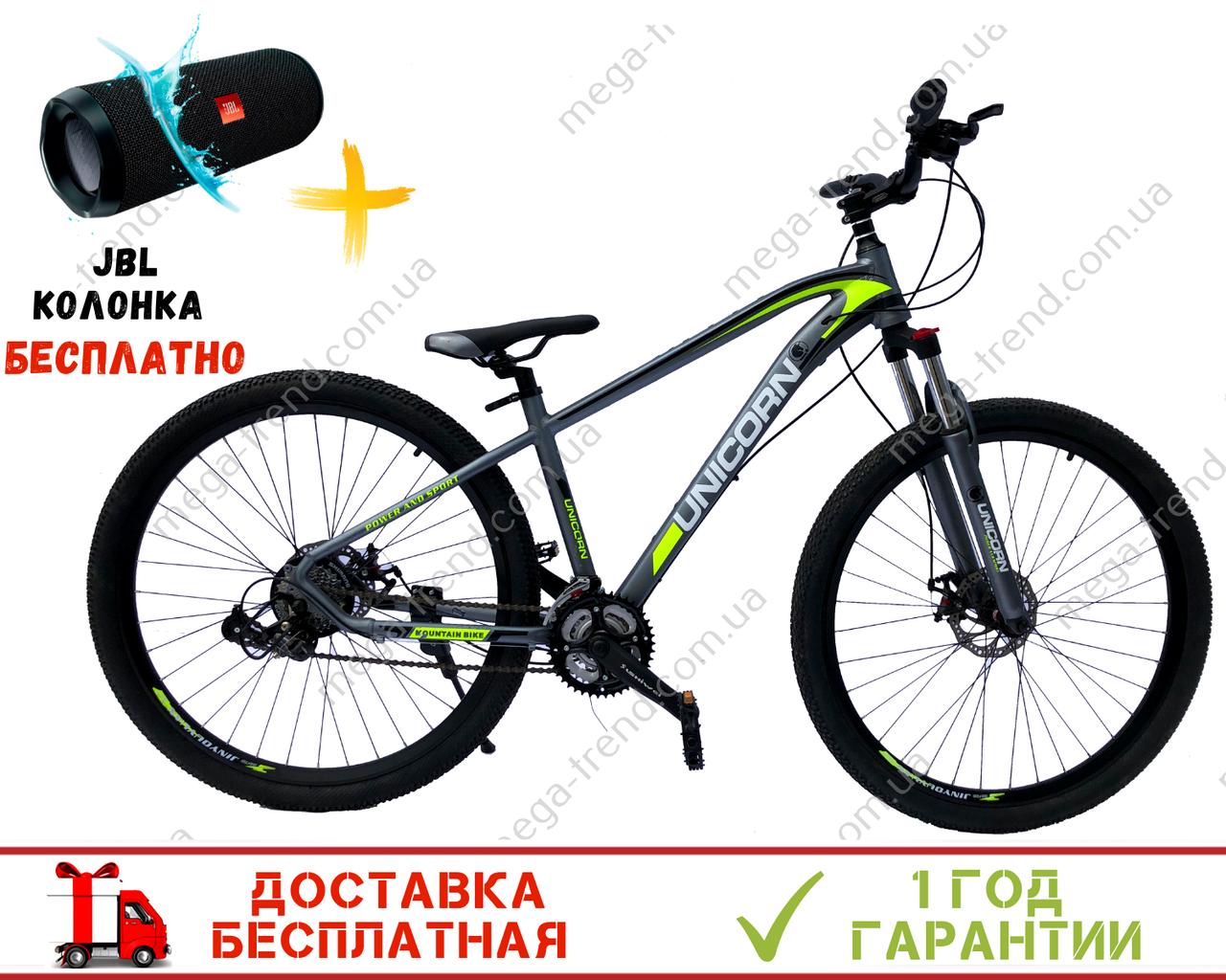 "Велосипед Unicorn - Breeze 14G 16"" 29"" Al 2019"