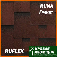 Гибкая черепица RUFLEX Runa Гранит