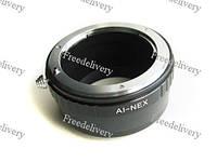Адаптер переходник Nikon AI - Sony NEX E, кольцо