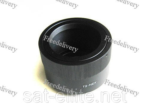 Адаптер переходник T T2 - Sony NEX E, кольцо Ulata