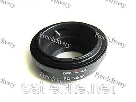 Адаптер переходник Canon FD - Nikon 1 J1, кольцо