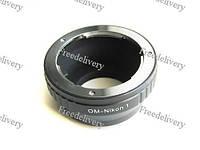 Адаптер переходник Olympus OM - Nikon 1 J1, кольцо