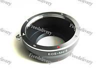Адаптер переходник Canon EOS - Micro 4/3 (M4/3)