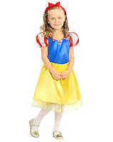 Детский карнавальный костюм Белоснежка