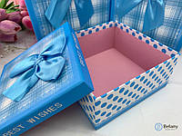 Для парня подарочная коробка на день рождения для декора интерьера голубой цвет коробка упаковка для подарка