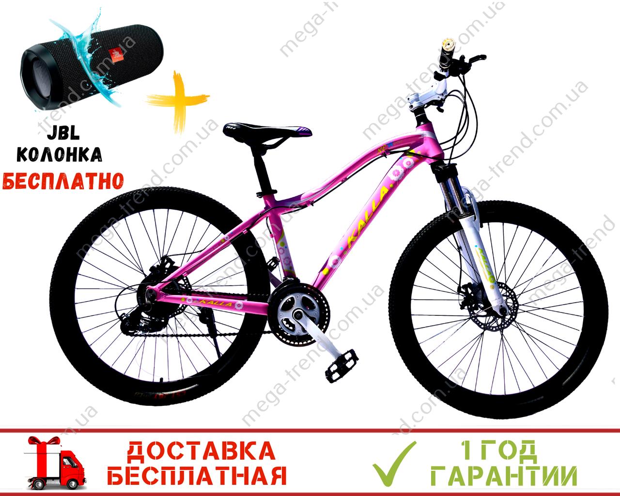 "Велосипед Unicorn - Kalla  14G 16"" 26"" Al 2019"