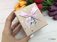 Футляр упаковка для подарка парню девушке на день рождение подарочная упаковка для часов бежевый цвет
