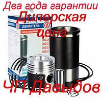 Поршневая группа СМД 22, СМД 18, СМД 17 Дальнобойщик (4к)