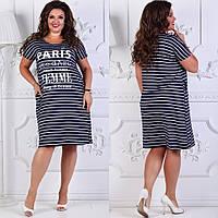 Платье женское лето большой размер 011 (56/58 универсал) СП