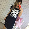 Платье женское лето большой размер 040 (50 52 54) СП