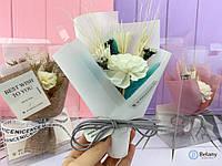 """Оригинальный подарок букет из сухих цветов """"КАРТОЧКА #MHM-P01"""" белая упаковка"""