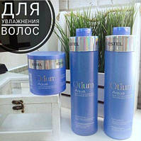 Шампунь для интенсивного увлажнения волос бессульфатный Estel Otium Aqua 1000 ml