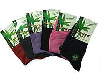 Носки женские бамбук средней высоты мягкая резинка пр-во Турция Oz-Neko