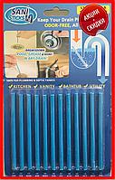 Средство для очистки труб канализации Оригинал Sani sticks